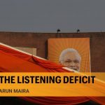 The fundamental reform India needs is the process of listening to other perspectives