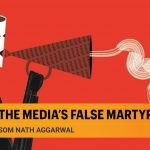 Media profession at large must introspect, not stand by those spreading fake news