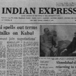 Forty years ago, February 9, 1981: Pak on Afghan talks