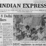Forty Years Ago, February 19, 1981: Delhi Hooch Tragedy