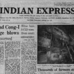 Forty Years Ago, February 18, 1981: Lok Sabha Violence