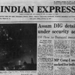 January 30, 1981, Forty Years Ago: Assam DIG arrested