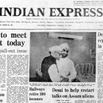 February 11, 1981, Forty Years Ago: Govt Seeks Out Desai