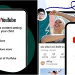 YouTube announces 'supervised' mode for parent-controlled viewing